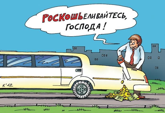03.01.2015: В правительстве уточнили особенности налогообложения автомобилей