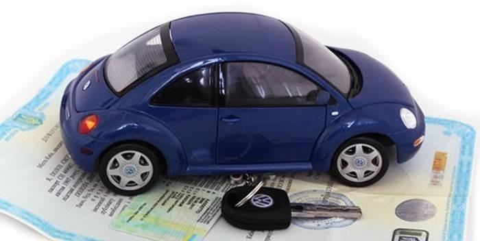 Как оформляется доверенность на управление автомобилем