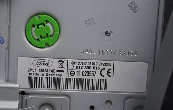 Как разблокировать автомагнитолу? | штатная автомагнитола Навигация гаджеты автомобильные Автомобильная навигация Автомагнитола на Android Автомагнитола автогаджеты GPS устройства GPS гаджет