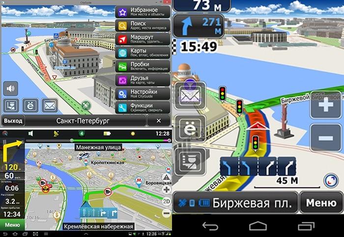 Выбираем навигатор для автомобиля. Итоги продаж за 2017 год. | умные гаджеты СитиГид программа навигации прогород навигатор для автомобиля гаджеты автомобильные Автомобильная навигация автогаджеты Shturmann Navteq Navitel Igo GPS устройства gps навигатор GPS гаджет garmin