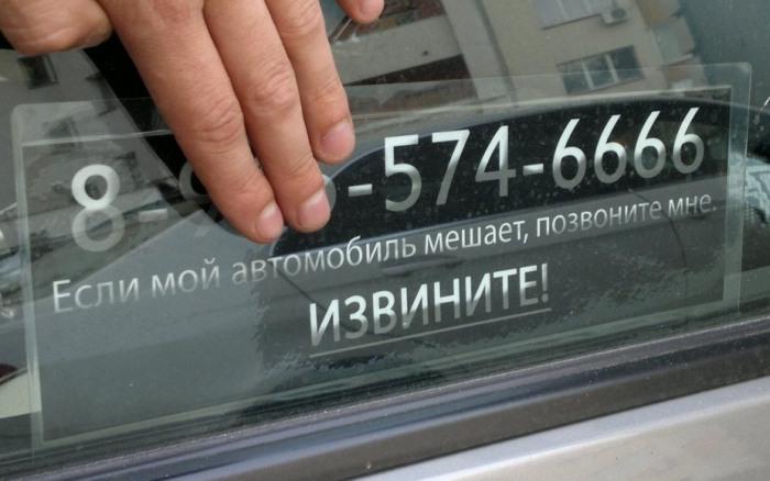 Субсидия и покупка автомобиля